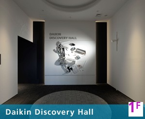 DMEA-Daikin Innovation-Facility overview - Daikin Discovery Hall.jpg