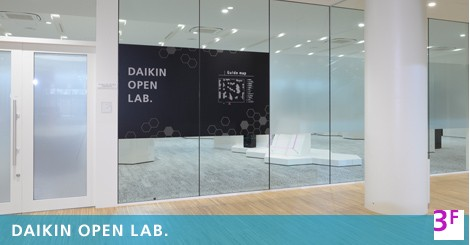 DMEA-Daikin Innovation-Facility overview - Daikin Open LaB.jpg